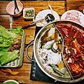 重慶麻辣火鍋