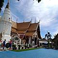 Wat Phra Pan