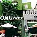 胡志明市咖啡廳