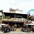Tasme Hotel Dalat