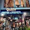 Coblin Coffee & Dessert