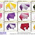 【番號HB-207~】日本浴衣和服配件-半幅帶㊣日本製
