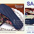 日本雜貨~拖鞋