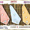 【番號-ZH01-18】高級棉紗手帕~日本製