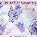 女生甚平 WSP68~