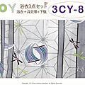 孩童浴衣 2CY 3CY 90~150cm