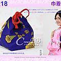 日本浴衣配件【番號Kin164~~】提袋