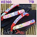 【番號KE325~】日本桐木木屐~傳統型矮跟24cm 2L號 高跟