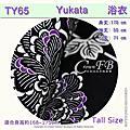 TY yukata 浴衣適合身高165~175cm