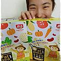 廣吉-黃金多榖大燕麥片