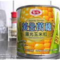 愛之味-黃金萬穗陽光玉米粒