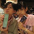 2008_09_21 美容展