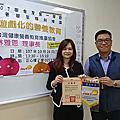 2018/10/24 台灣健康營養教育推廣協會-林雅恩理事長 蒞校演講