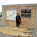 春遊中台灣2014.03.09