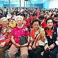北區長青大會(2016年11月5日)