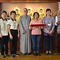 聖嚴書院(103秋)三年級上學期~結業式(2016年12月26日)