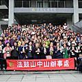 小沙彌上學趣(2017年3月11日)