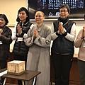 聖嚴書院(104秋)二年級下學期~開學(2017年2月9日)