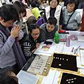 講座:地藏法門第六堂(2017年3月31日)