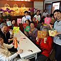 長青班2017第一梯第四堂:DDM學習有捨有得(2017年3月22日)
