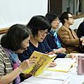講座:地藏法門第八堂(2017年4月14日)