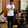 中級一密集禪訓班(2017年4月29-30日)
