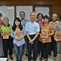 佛學課程:四聖諦-結業(2017年6月14日)