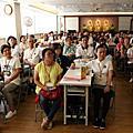 快樂學佛人第二堂(2017年8月6日)
