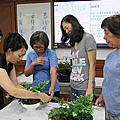 花藝研習班(2017年9月26日)