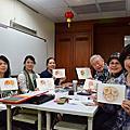 禪藝繪畫班(2018年1月17日)