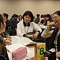快樂學佛人第三堂(2019年3月23日)