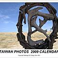 我的2009月曆資料