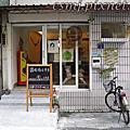 4度造訪鳳山維洛娜義式廚房