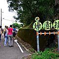 新竹 五峰