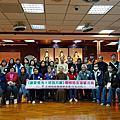 102正德台北、彰化分院【讓愛發光*你我共襄】關懷癌友溫馨活動
