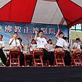 103.03.23高雄總院愛心園遊會