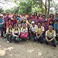 103.04.24鳳山分會與福西里在澄清湖慶祝母親節活動