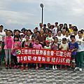 103.05.18正德全國各院健行活動(與癌共友)-花蓮分院活動剪影