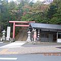 日本北海道五日遊