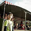 一粒云露營字第047號-苗栗南庄-悠逗露營區