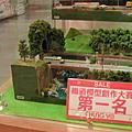 第03號場景(橋與橋)第一屆比賽作品