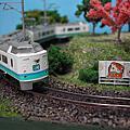 第09號場景(B-train 運轉)