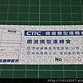 """""""1003""""大集合"""