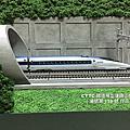 第158 號場景( 列車,高速運轉 )