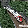 第 222 號場景( 鐵道盒子 )
