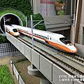 第 225 號場景 ( 高速鐵路運行 )