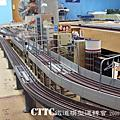 CTTC鐵道模型(場所,場景製作篇)