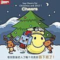 Cheers雜誌─節日Ecard