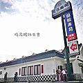 藏壽司中清店