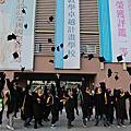 2011.6.11樹德科大大學4年結束畢業典禮